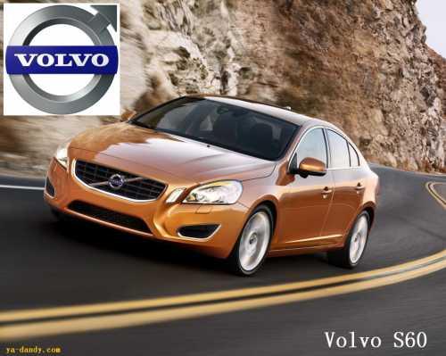 volvo и baidu совместно работают над новым беспилотным автомобилем