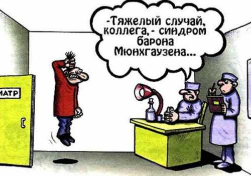 где и как получить загранпаспорт в чебоксарах в 2019 году: документы и сроки оформления