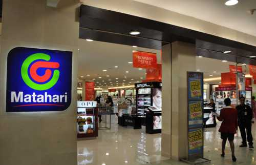 супермаркет товаров из китая: разумные цены и быстрая доставка