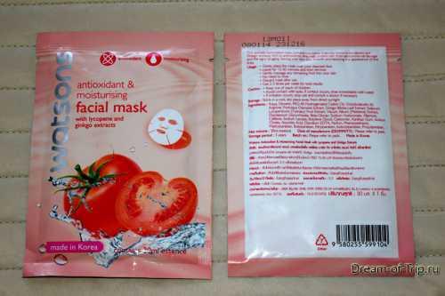 маска для лица с мёдом и лимоном: свойства смеси, правила нанесения